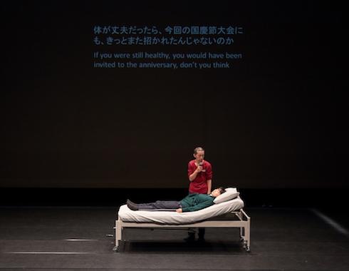 01 Independent Living Photo Kai Maetani Courtesy Of Kyoto Experiment