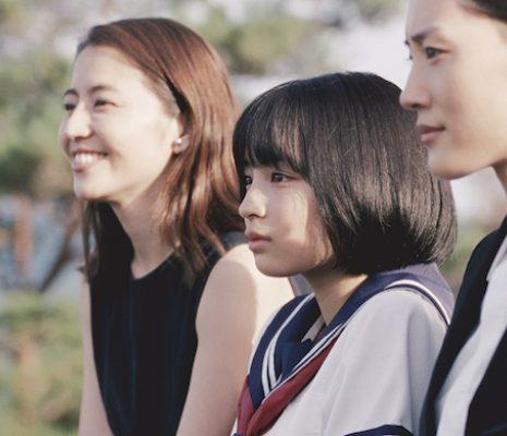 02  Unsere Kleine Schwester  Foto  Pandora  Filmverleih